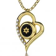 Vermeil Zirconia Heart With Shema Yisrael And Star Of David Nano Jewelry