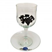 Lily Art Glass Kiddush Cup And Saucer With Metal Grapes And Marble Decoration
