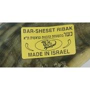 shofar certification