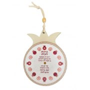 Lily Art Wood Pomegranate Home Blessing with Red Pomegranates
