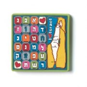 3 Dimentional Colorful Aleph Bet Magnet