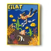 3 Dimentional Colorful Eilat Magnet