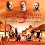 3 Yiddish tenors