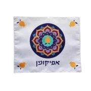 Lily Art Purple Mandala Matzah Cover