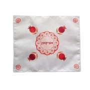 Lily Art Red Pomegranate Matzah Cover