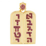 Marina Jewelry Gold Plated Two Tablets Pendant With Amethysts