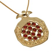 Marina Jewelry Gold Filled Pomegranate Pendant Garnet Seeds In Open Center