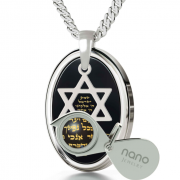 Shema Yisrael On Onyx and Sterling Silver Frame And Star of David Nano Jewelry