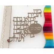 Lily Art Home Blessing on Acrylic Plaque Decorated with Colorful Stripe