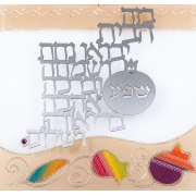 Lily Art Home Blessing on Acrylic Plaque with Multicolored Pomegranates