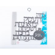 Lily Art Home Blessing with Silver and Turquoise Framing
