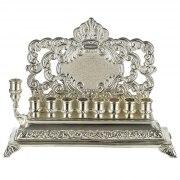 Hanukkah Menorah Silver Plated Low And Ornate