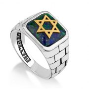 Star Of David Ring Sterling Silver Gold Plate Azurite With Kotel