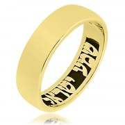14K or 18K Gold Jewish Wedding Ring with Inner Inscription