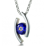 Zirconia With Shema Yisrael And Star Of David Curved 14K White Gold Frame Nano Jewelry