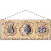 Lily Art Hebrew Home Blessing with Metal Hamsa and Menorah