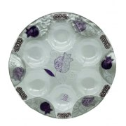 Lily Art Hand-Painted Glass Seder Plate with Purple Pomegranates