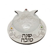 Rosh Hashanah Laser Cut Wood and Glass Homey Dish