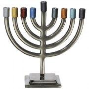 Colorful Classic Aluminium Hanukkah Menorah