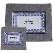 Personalized Grey linen Tallit Bag with Embroidered Frame
