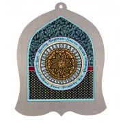 Dorit Judaica Bell English Blessing Words Wall Hanging