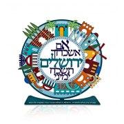Dorit Judaica Round Jerusalem Decoration On Stand