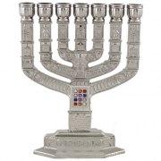 7 Branch Menorah with Hoshen Stones