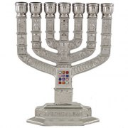 7 Branch Menorah with Hoshen Stones
