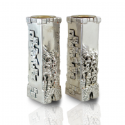 Sterling Silver Shabbat Candlesticks with Davids Tower