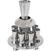 8 Cup Hammered Yair Emanuel Silver Plated Kiddush Fountain