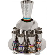 8 Cup Yair Emanuel Kiddush Fountain with Colorful Stripes