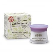 Galilee Herbs Natural Nourishing Night Cream
