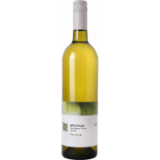 Israeli Wine Galil Mountain Winery Sauvignon Blanc