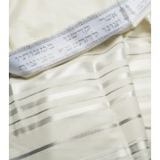 Talitania Wool Tallit Prayer Shawl with White and Silver Stripes