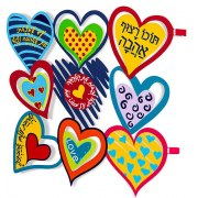 Heart Wall Hanging 9 Colorful by Dorit Judaica