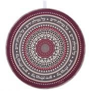 Dorit Judaica Round Gray Bordeaux Mandala Hand Towel