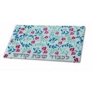 Dorit Judaica Pomegranate Branches Glass Challah Board