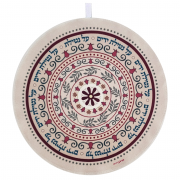 Dorit Judaica Round Pomegranate Mandala Hand Towel