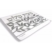 Dorit Judaical White Challah Cover with Gray Pomegranate Tree