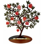 Dorit Judaica Metal Cutout Tree Decoration Blessing Words