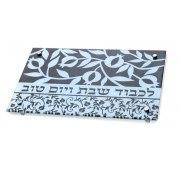 Dorit Judaica Gray Pomegranates Lichvod Shabbat Glass Challah Board