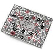 Dorit Judaica Gray Black Maroon Flowers Metal Cutout Glass Challah Board
