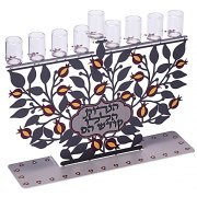 Dorit Judaica Hanukkah Oil Menorah Lazer Cut Pomegranates