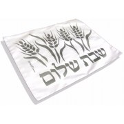 Dorit Judaical White Challah Cover with Gray Wheat Stalks