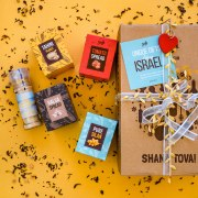 Taste of Israel New Year Gift Box A Special Holiday Set