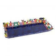 Yair Emanuel Jerusalem Metal Cutout Rectangular Tray