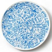 Barbara Shaw Seder Plate Illustrated Hagaddah