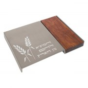 Yair Emanuel Gray Aluminum Challah Board with Wooden Block