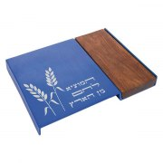 Yair Emanuel Blue Aluminum Challah Board with Wooden Block