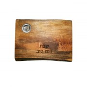 Yair Emanuel Natural Wood Challah Board with Metal Salt Bowl